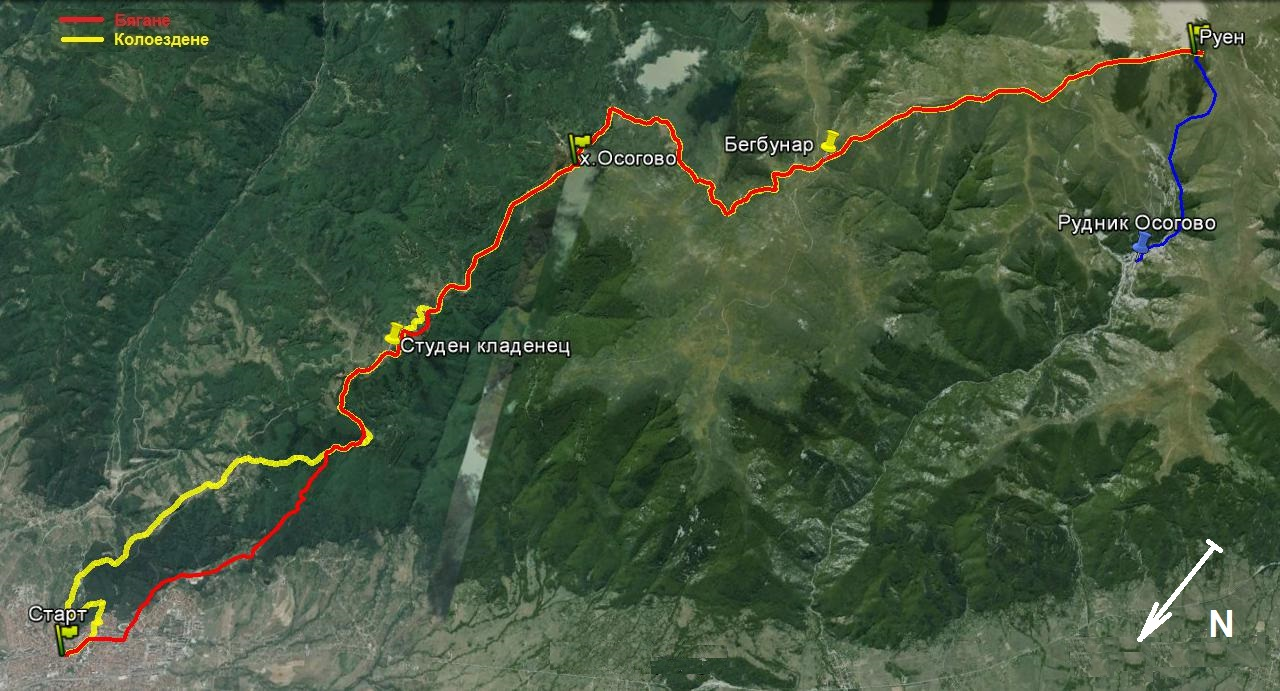 Osogovo Run track