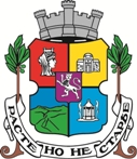 logo_sofia_obshtina_small